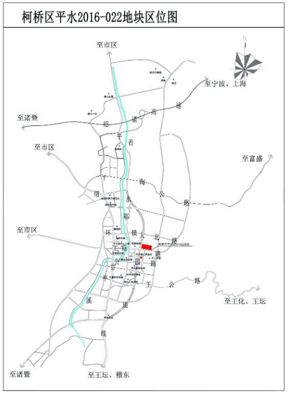 平水镇政府旁4万方住宅用地将出让!楼面价4605元/㎡起!