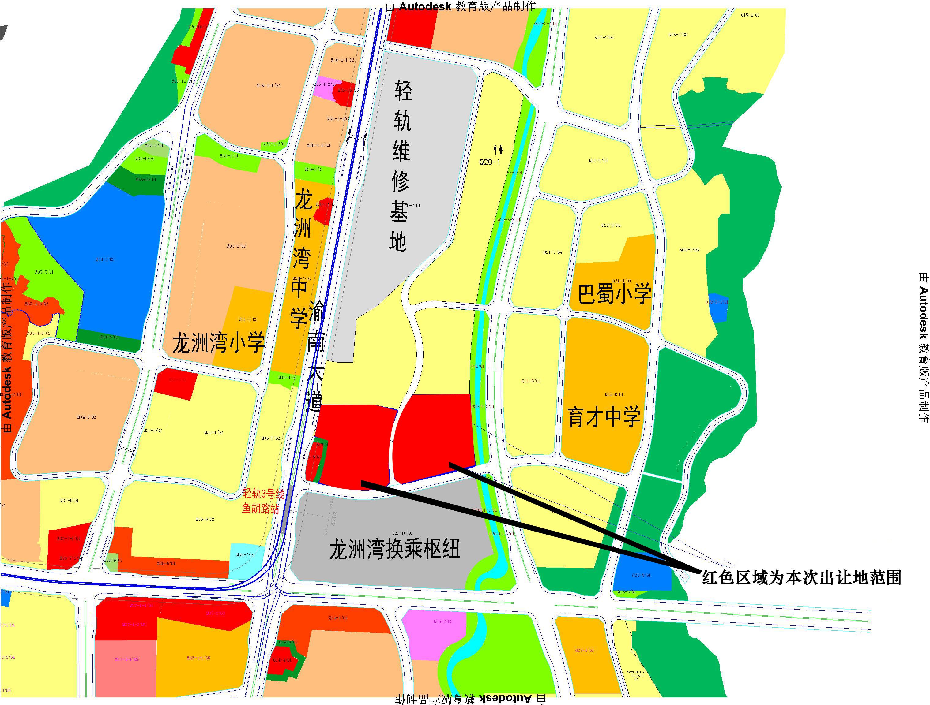 城规示意图1.jpg