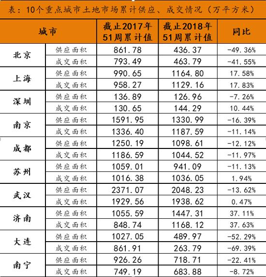 DA745D4E-E420-4fe4-AF97-B55A57DA8813.png