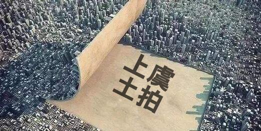 2019年上虞卖地成绩单出炉,24宗涉宅地块实力揽金近百亿