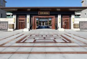 北京城建•宽院•国誉府