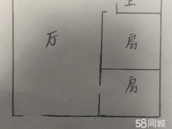 上海城电梯精装大两房南北通售价52.8万首付仅需15万