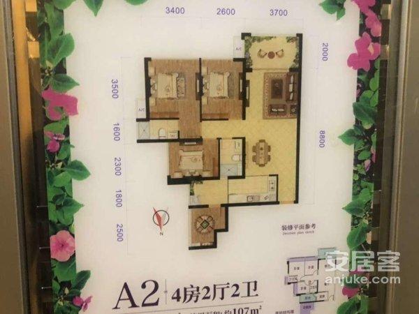 博达天禧首付只要18万起,就能拥有一套4房的新居所一手免