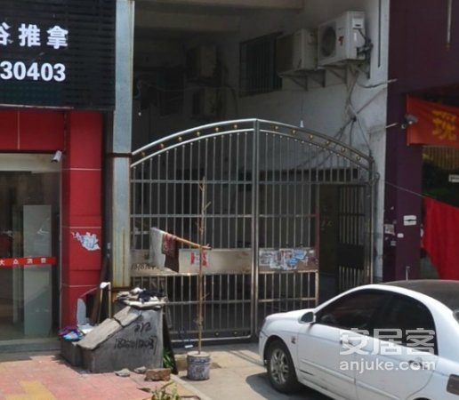 读松涛分校,龙腾路精装三房,送300平独立大露台