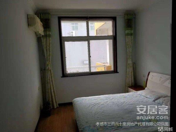 乾坤名城130平米精装修3室2厅2卫中层证齐满二89万