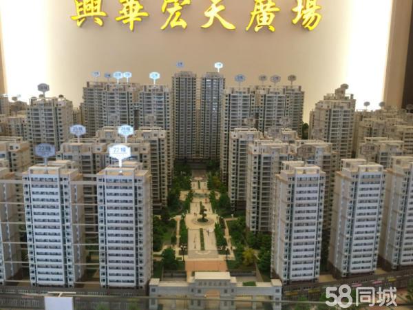 白坯的价格高档的体验宏天广场6楼153平高档装修售90万