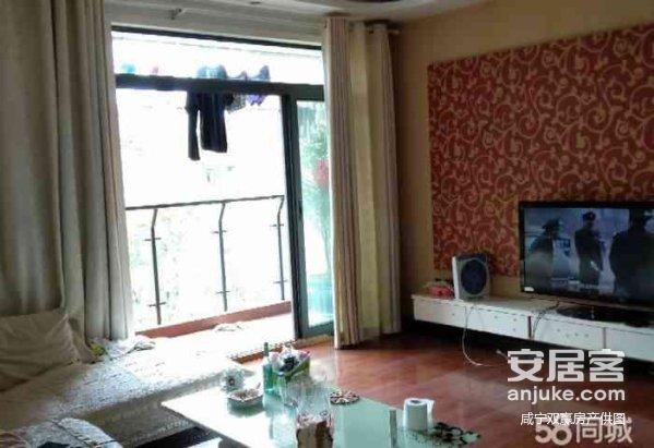 福星城精装3室2厅2卫3阳台带入户花园通透户型证满两年
