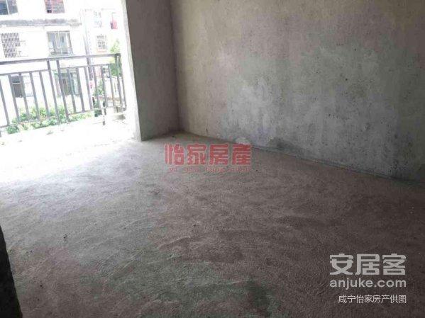 咸安区锦绣山庄3室2厅毛坯房!