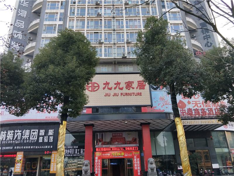香雪公馆(国庆南路)精装公寓1房1厅1卫1阳