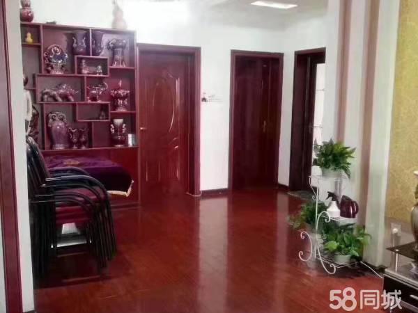 金质花园豪华装修三室二厅送储送家具家电随时看房需全款