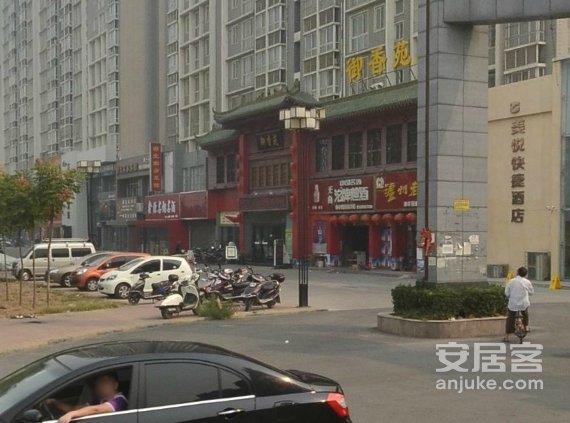 锦祥花园中装三室双气双证丰收路政二街万达广场附近