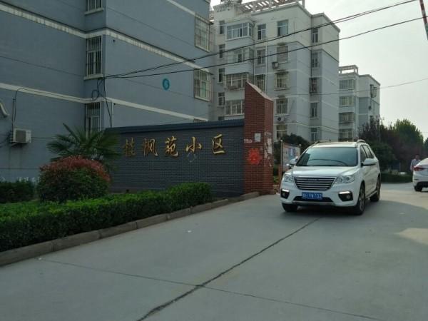 工业路东头桂枫苑小区步梯4楼毛坯3室2厅2卫需全款