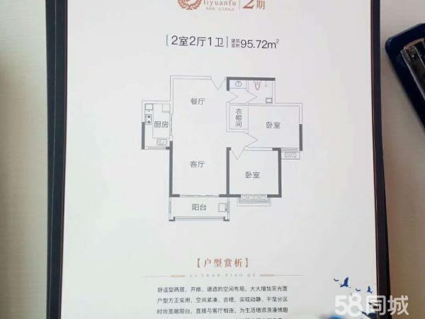 西南新区92平米,两室急售