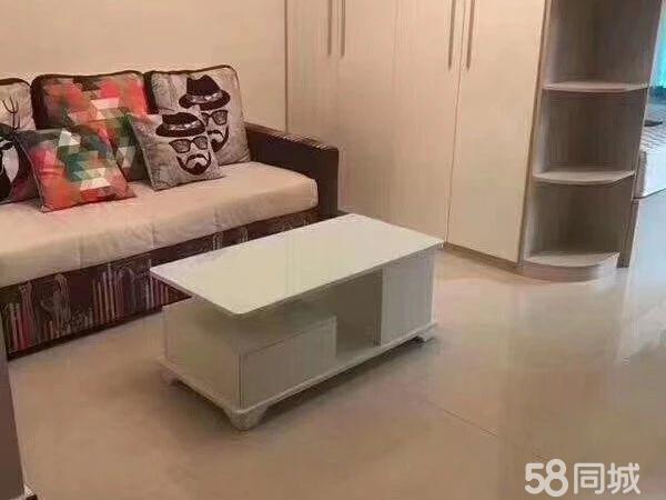 恒大城45平方公寓,送全屋家私家电,售34.5万。