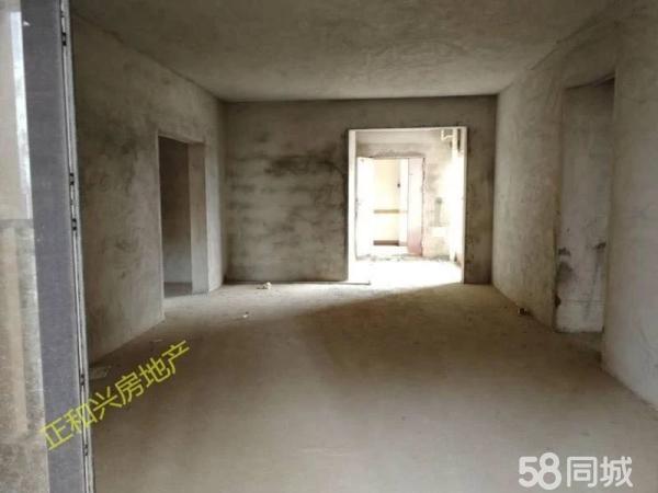 凤凰新城约142平方4房2厅2卫2阳仅售6280元方