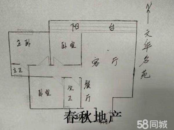 河东新区大三房可以改四房电梯中层交通方便有地下停车场