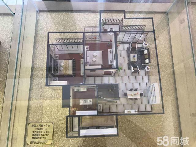 贵安新区纯新盘一手房正规三居室可贷款可分期欢迎来电