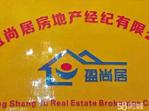 出售兴和县祥和小区六楼,精装修115平米,拎包入住