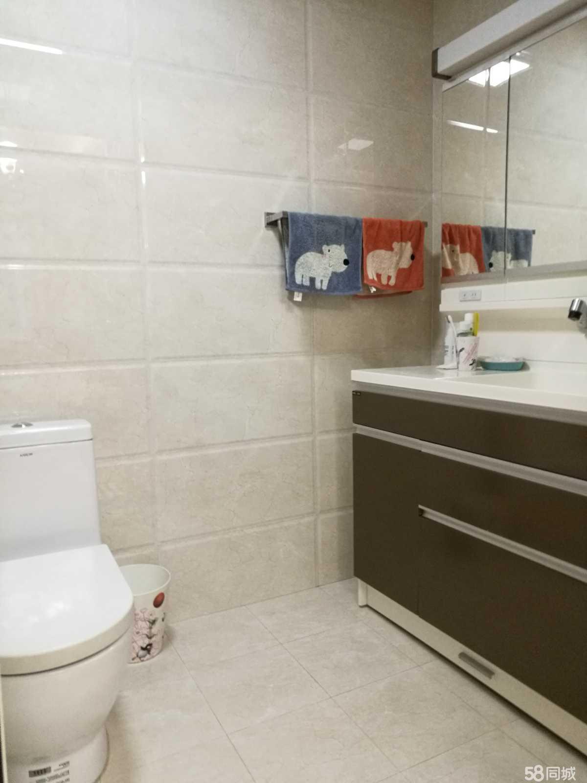 鸡冠锦绣大厦3室2厅2卫202平米