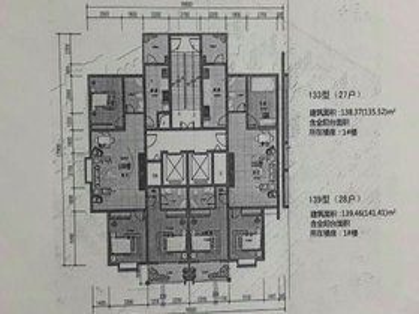 忻府区 和平小区 3室2厅忻府区 和平小区 3室2厅