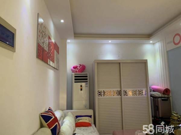 新都国际4楼,楼梯房,精装小2室,69平,家具家电全送,急售
