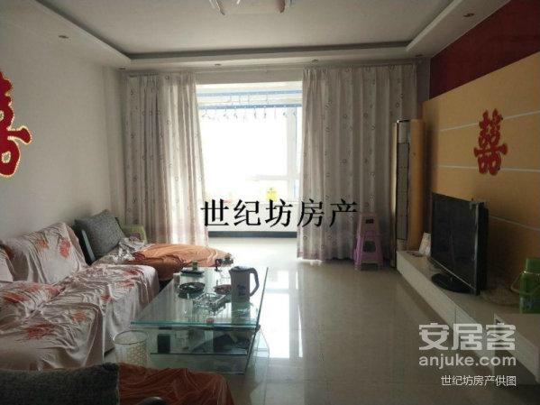 开发区,佳润尚城,118平米,三居室,中间楼层,能贷款