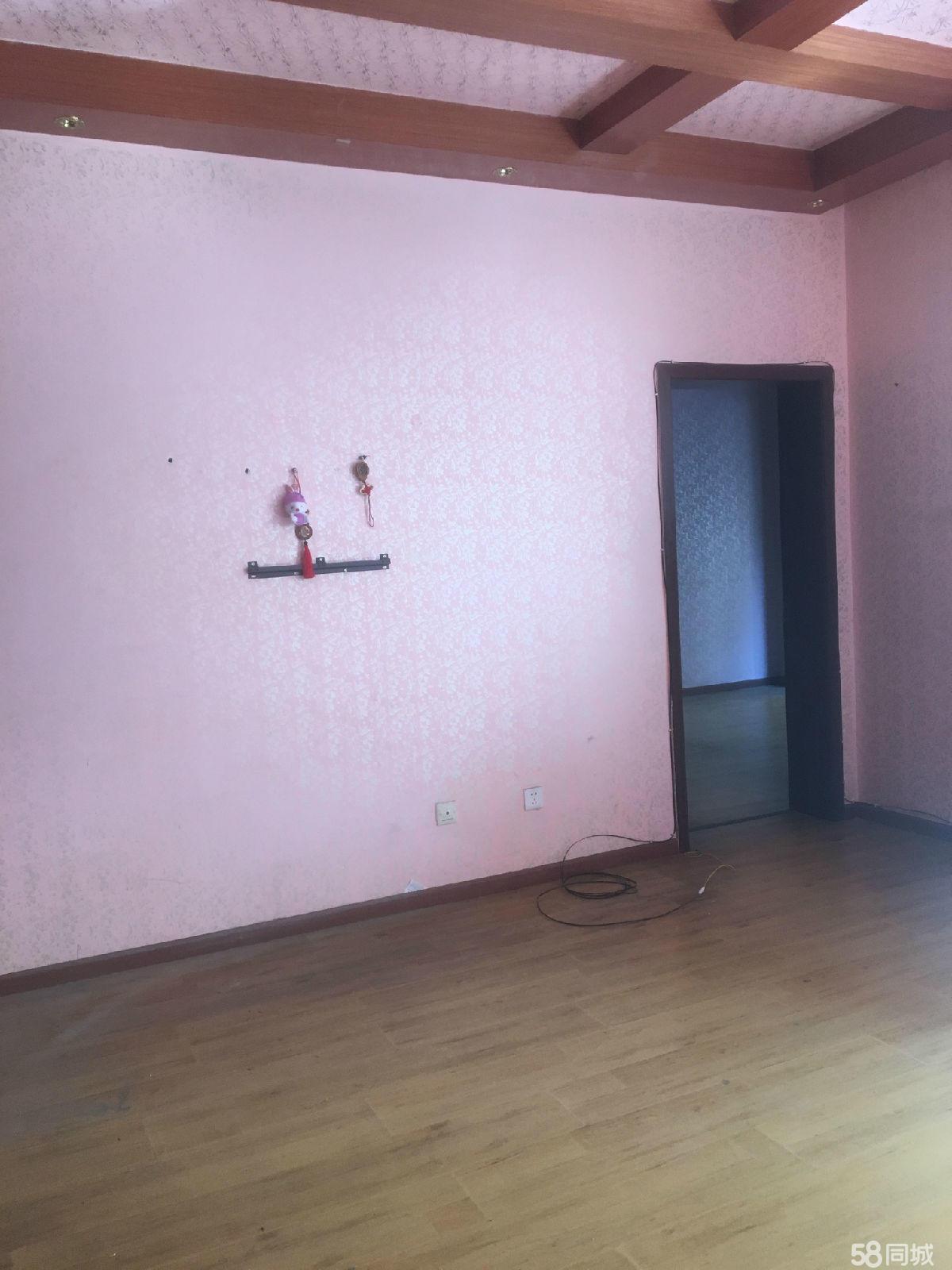 马尔康新绒家园4室2厅2卫171平米