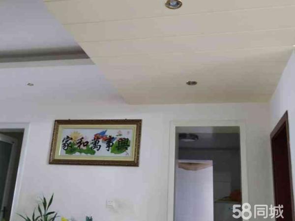 奥新一期小高层3楼精装修二小片区房出售
