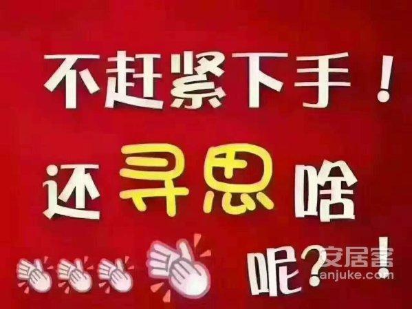江南名郡毛坯电梯4楼4600一平可贷款比售楼处便宜