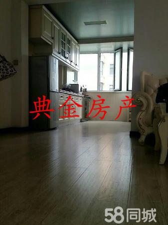 北国明珠一期4楼84平新装24万家具家电全带