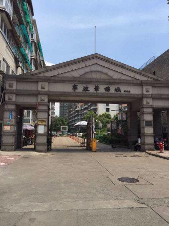 华侨城豪装2楼轨道地鉄二南全亮户型方正中庭位置诚售