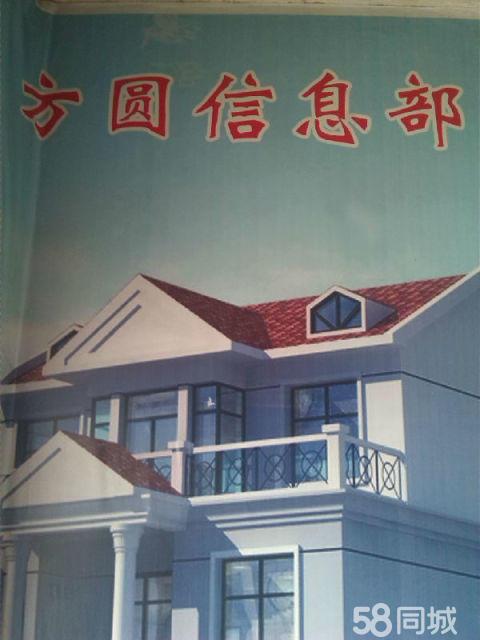 出售临夏市陈方花园c7号楼18楼毛坯3室可按揭140㎡