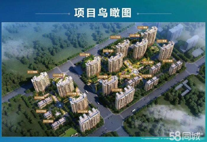 霸州樶牛學区房 市中心70年住宅首付7万温馨两居 城际高铁旁