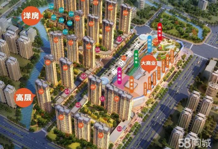 慈溪繁华中心 周围23个成熟社区8公里内辐射30万人吾悦广场