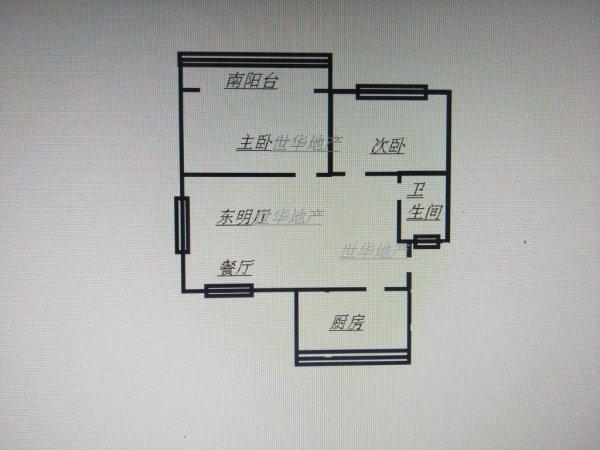 民怡园 2室2厅1卫 精装修
