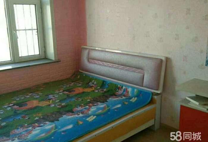 阳光家园商品房两室一厅一卫生