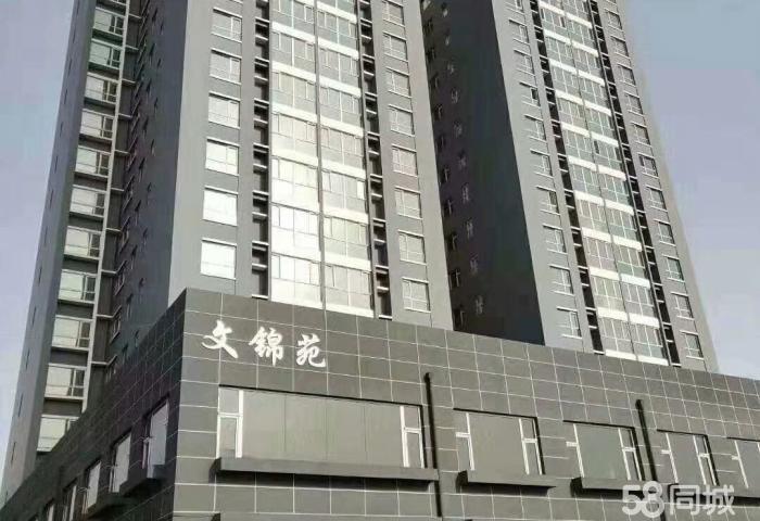 美锦文锦苑 首付仅25万买现房高层