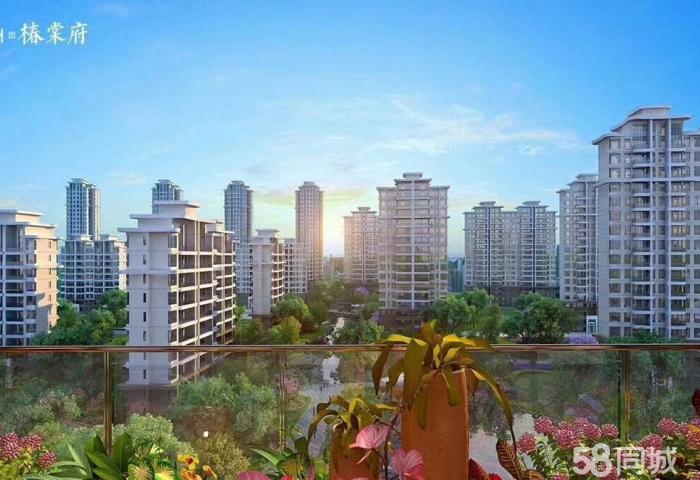 四季贵州第一期高品质住房限量