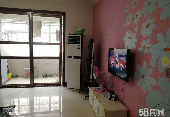 西环路世纪华庭二室两厅一卫套房诚心出售+精装修带+家具家电器