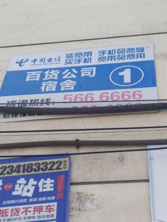 敦化北路百货公司宿舍精装修两居室南北通透大红本满二可按揭