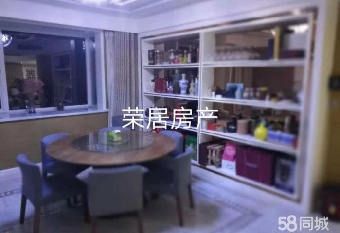 诸江帝王复式《一楼带院子+子母车位+豪华装修+包改名》