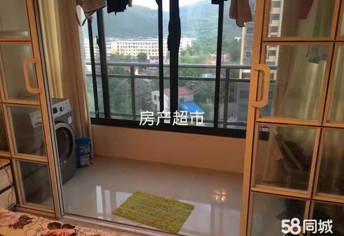 城区银轮新世界 2室1厅1卫 66平米