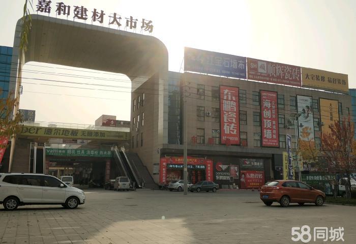 义乌商贸城小公寓4层急售,毛坯房包改名