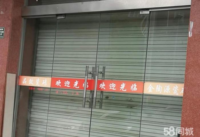 门面房急售(碧桂园二期对面) 凤形楼一间单层门面出租中