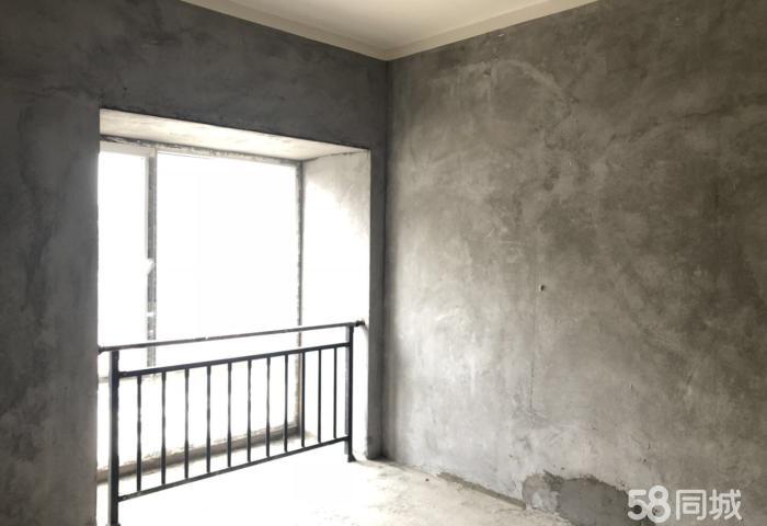 新市华都 2室2厅1卫 118.75平米