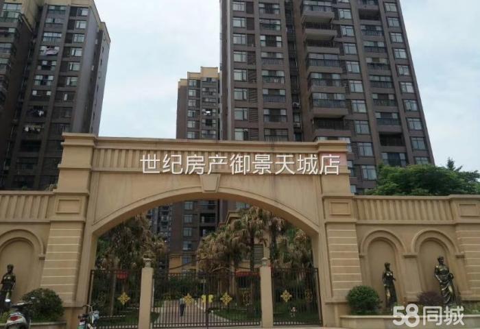 玉丰国际公馆107平精装中层售56.8万