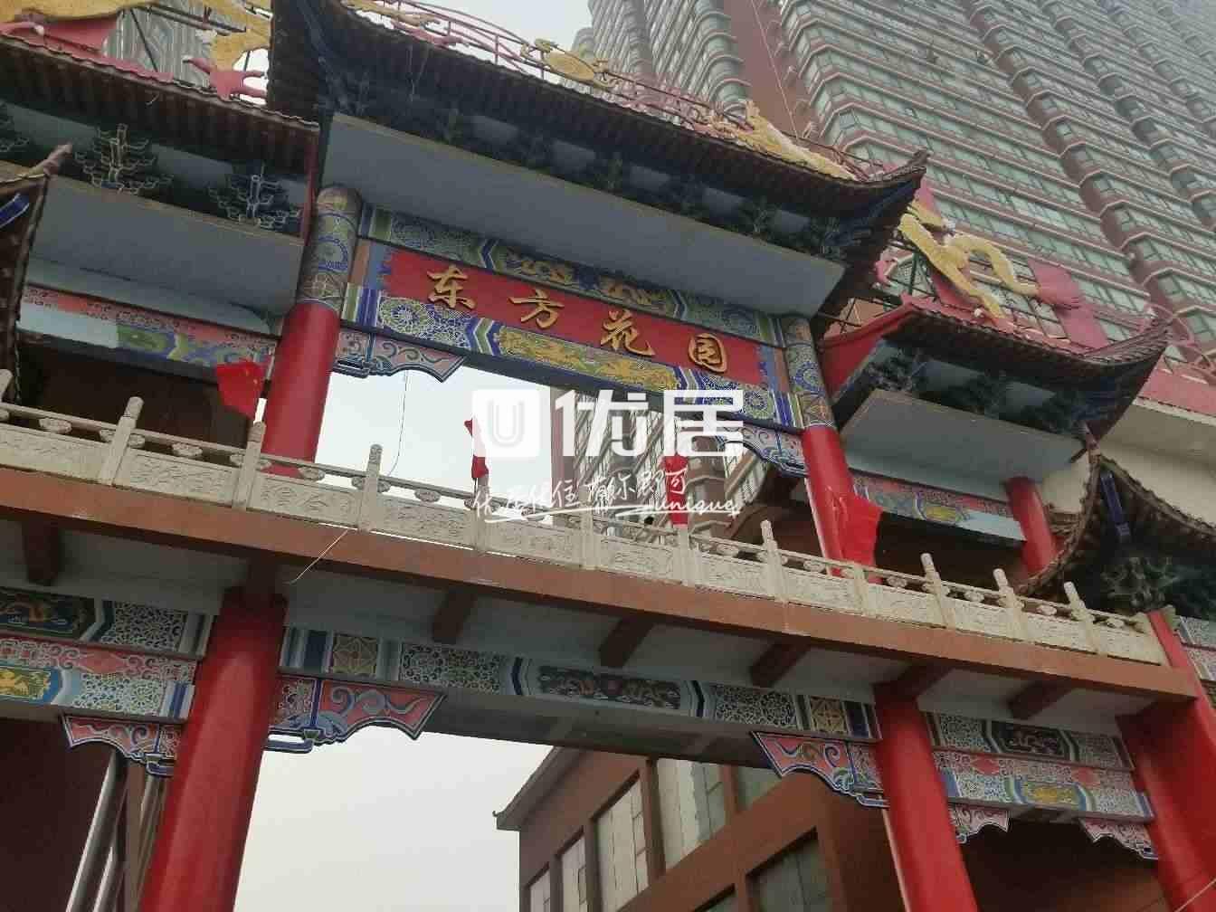 101平米80万长江路商贸城东方花园