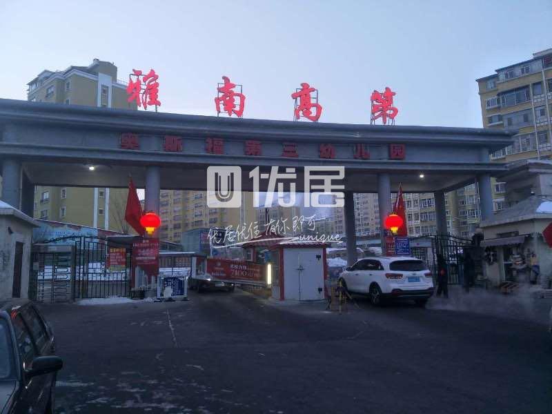 单价6300雅南高第精装复式大晒台蓝天森林仓房沟水泥厂