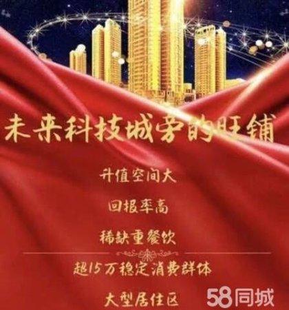 杭州雅乐居店铺包租10年单价2.2万起可以重餐饮
