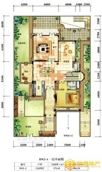 出售御泉山别墅7房2厅毛坯南向售价1600万二手房